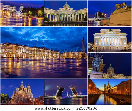 St. Petersburg. Russia (collage city at night) - stock photo