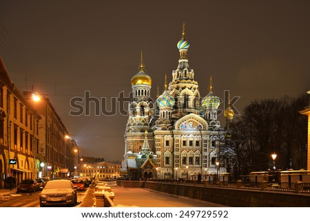 ST PETERSBURG, RUSSIA - JAN 24, 2015:Church of Savior on Spilled Blood  is one of main sights. This Church was built on site where Emperor Alexander II was assassinated and was dedicated in his memory - stock photo