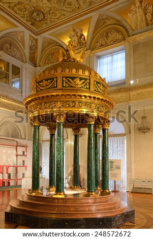 ST PETERSBURG, RUSSIA - JANUARY 25, 2015:Malachite rotunda Hermitage. State Hermitage is one of oldest museums in world, it was founded in 1764 by Catherine Great - stock photo