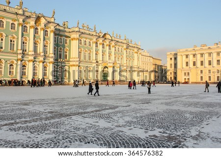 St. Petersburg, Russia - 6 January, 2016. Tourist places in St Petersburg on New Year's holidays. People at the Winter Palace.