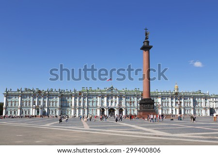 ST. PETERSBURG, RUSSIA - JULY 06, 2015: the Palace square with the Alexander column in front of the Winter Palace in Sunny summer day