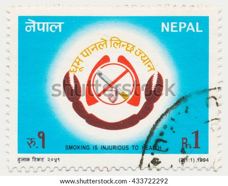 ST. PETERSBURG, RUSSIA - JUNE 8, 2016: A postmark printed in NEPAL, shows Cancer claw, Stop Smoking Campaign, circa 1994 - stock photo