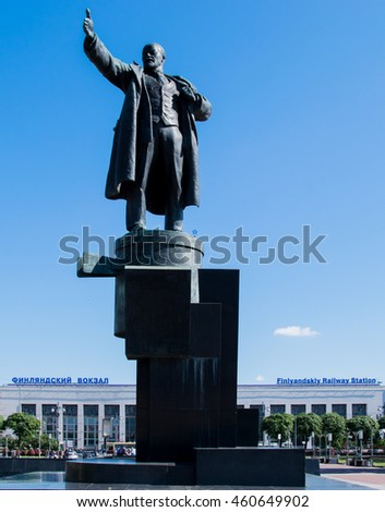 St.Petersburg, Russia - June 20, 2016: A statue of Vladimir Lenin at the Finland Station.