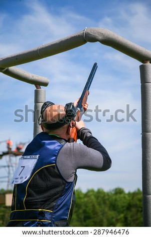 ST. PETERSBURG, RUSSIA - JUNE 13: Athletes shoot at targets in the championship in St. Petersburg June 13, 2015