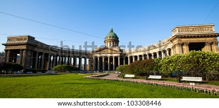 St. Petersburg, Russia, Kazan Cathedral - stock photo