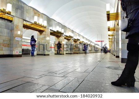 ST-PETERSBURG, RUSSIA - MARCH 7, 2014: The Russian Federation, Saint-Petersburg, the station underground metro line, Grazhdansky Prospect. Civil Prospect subway station.