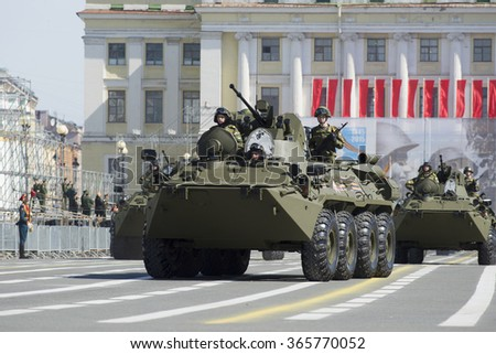 ST. PETERSBURG, RUSSIA - MAY 05, 2015: The BTR-82A at the Palace square. Rehearsal of parade in honor of Victory Day
