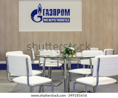 St. Petersburg, Russia - 6 October, 2015.Expo forum. International Gas Forum. Interior for business meetings.