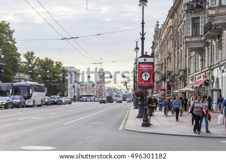 ST. PETERSBURG, RUSSIA, on August 20, 2016. Urban view. Nevski avenue
