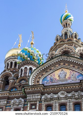St. Petersburg, Russia, on July 22, 2012. Domes of the cathedral Church of the Savior on Blood
