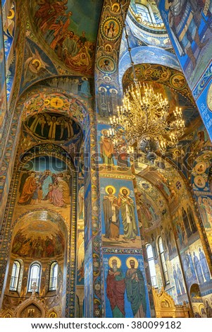 ST PETERSBURG, RUSSIA - SEPTEMBER  22, 2015: Interior of Church of the Savior on Spilled Blood. Architectural landmark and monument to Alexander II. Church contains over 7500 square meters of mosaics.