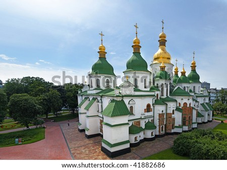 St. Sofia Cathedral, Kiev, Ukraine - stock photo
