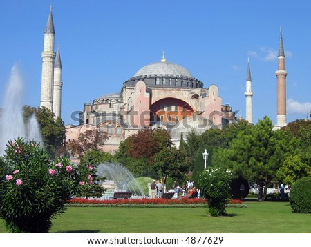 St. Sophia in Istanbul - stock photo