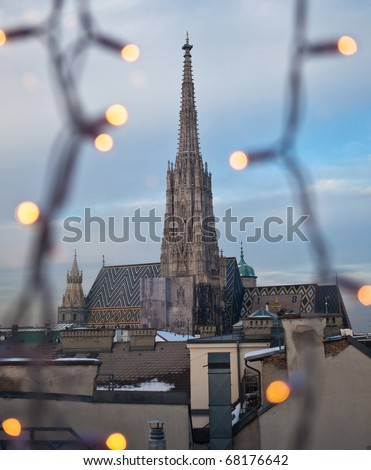 St. Stephan cathedral - Vienna, Austria - stock photo