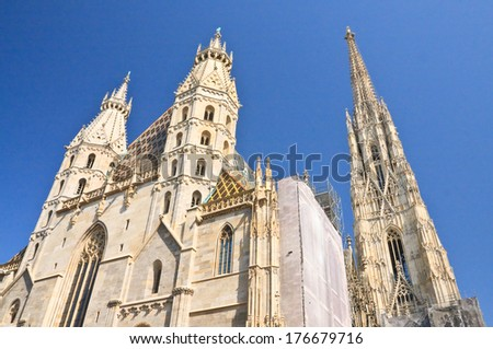 St. Stephen's Cathedral in Vienna, Austria  - stock photo