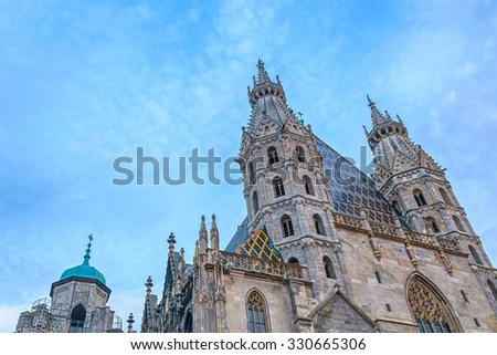 St. Stephen's Cathedral in Vienna - Catholic cathedral, the national symbol of Austria and symbol of the city of Vienna.  - stock photo