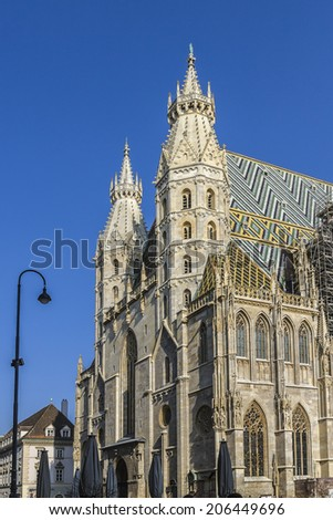 St. Stephen's Cathedral (Stephansdom) in Vienna, Austria. Cathedral is mother church of the Archdiocese of Vienna and the seat of the Archbishop of Vienna. - stock photo