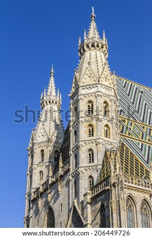 St. Stephen's Cathedral (Stephansdom) in Vienna, Austria. Cathedral is mother church of the Archdiocese of Vienna and the seat of the Archbishop of Vienna.