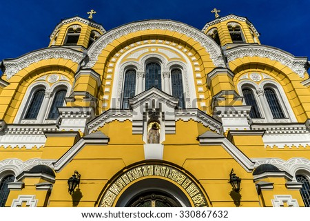 St. Vladimir Cathedral (or Volodymyrsky Cathedral). Kiev, Ukraine. Cathedral - one of city major landmarks and mother cathedral of Ukrainian Orthodox Church. - stock photo