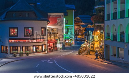 ST. WOLFGANG, AUSTRIA - 2 SEPTEMBER, 2016: Houses in the old town of St. Wolfgang in Austria, 2 September, 2016.