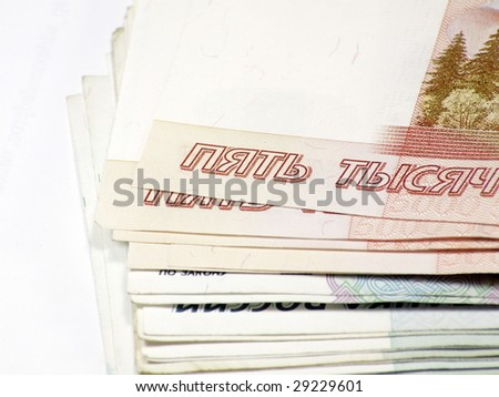 stack of bond 5000 and 1000 - stock photo