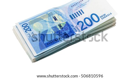 Stack of 200 New Israeli Shekel (NIS) notes, isolated on white background.