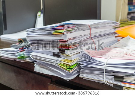 Stacks of papers. - stock photo