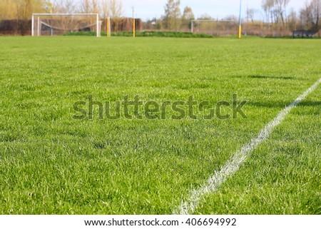 Stadium background. - stock photo