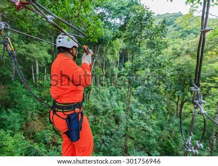 staff zip line - stock photo