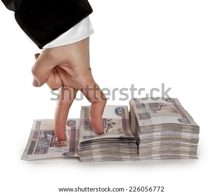 Stage financial growth - stock photo