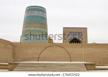 Stage for performances against the walls of the fortress and minaret in Khiva