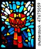Stained Glass Eucharist - stock photo