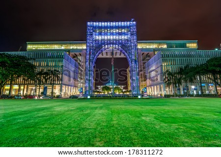 Stainless steel building arch architecture at night, Putrajaya Malaysia  - stock photo