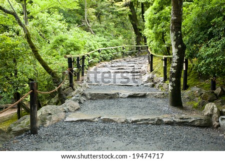 Footpath Built Pebbles Circulation Without Footwear Stock