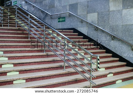 stairs in subway station,Beijing - stock photo