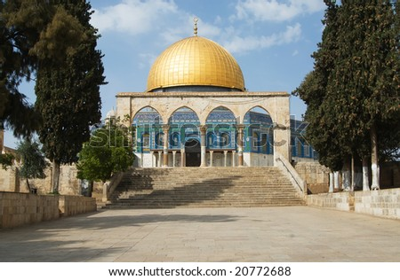 Stairs leading to the Dome of the Rock in Jerusalem - stock photo
