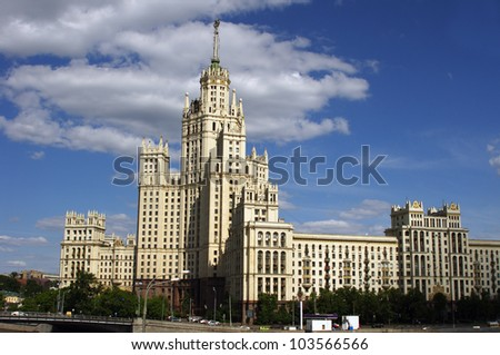 Stalin's building on Kotelnicheskaya embankment in Moscow, Russia