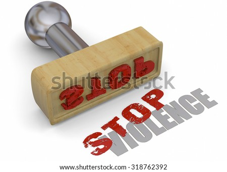 Stamp Stop Violence on white background