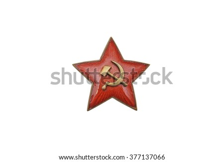 star from old soviet uniform with symbols - sickle and hammer. Path on white background.