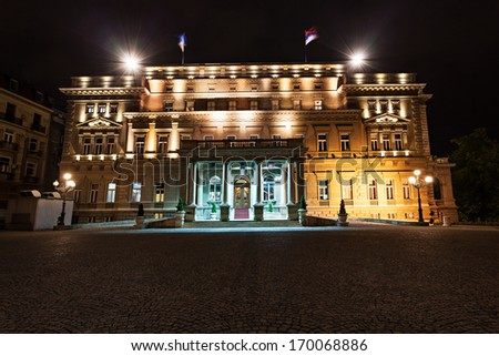 Stari Dvor (Old Palace) front view and main entrance, Belgrade - stock photo
