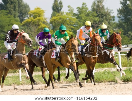 Start gates for horse races for the prize of Pyatigorsk,Northern Caucasus, Russia. - stock photo