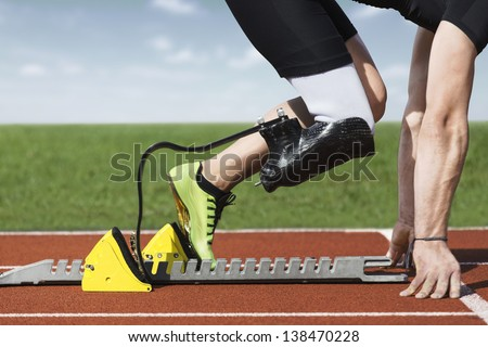 Start position  of athlete with handicap