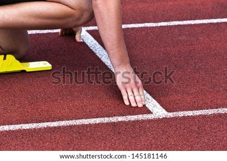 Start possition in stadium - stock photo