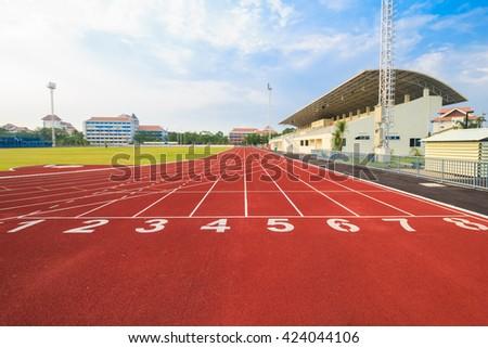 Start track - stock photo