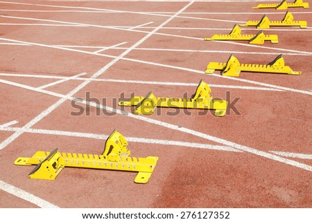 starting block - stock photo