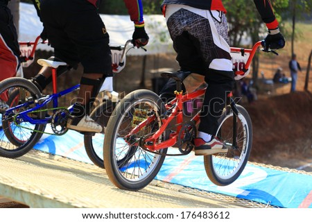 Starting BMX race - stock photo