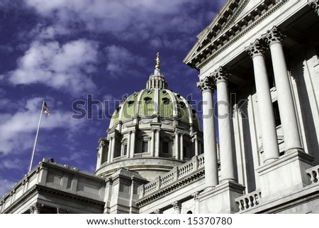 State Capitol Building, Harrisburg, PA - stock photo