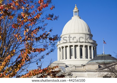 State Capitol of Little Rock in Arkansas. - stock photo