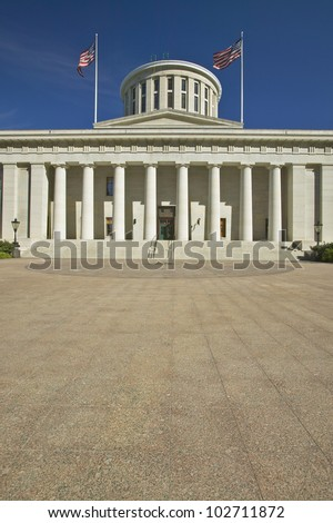 State Capitol of Ohio, Columbus - stock photo