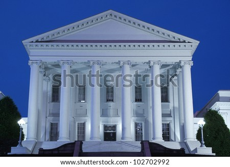 State Capitol of Virginia, Richmond - stock photo